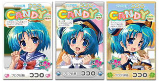Candyweb